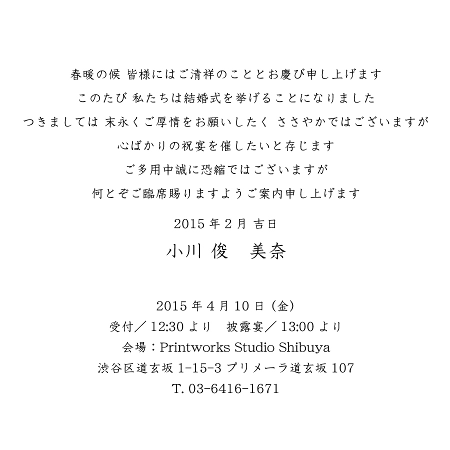 font_sample_kyokasho