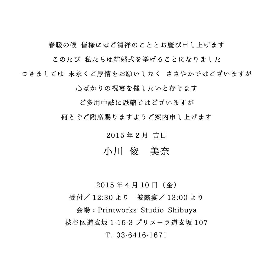 font_sample_utsukushi
